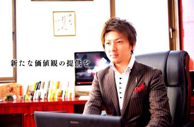 伊藤圭史 代表取締役社長