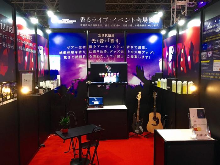 ライブ&イベント産業展ブース