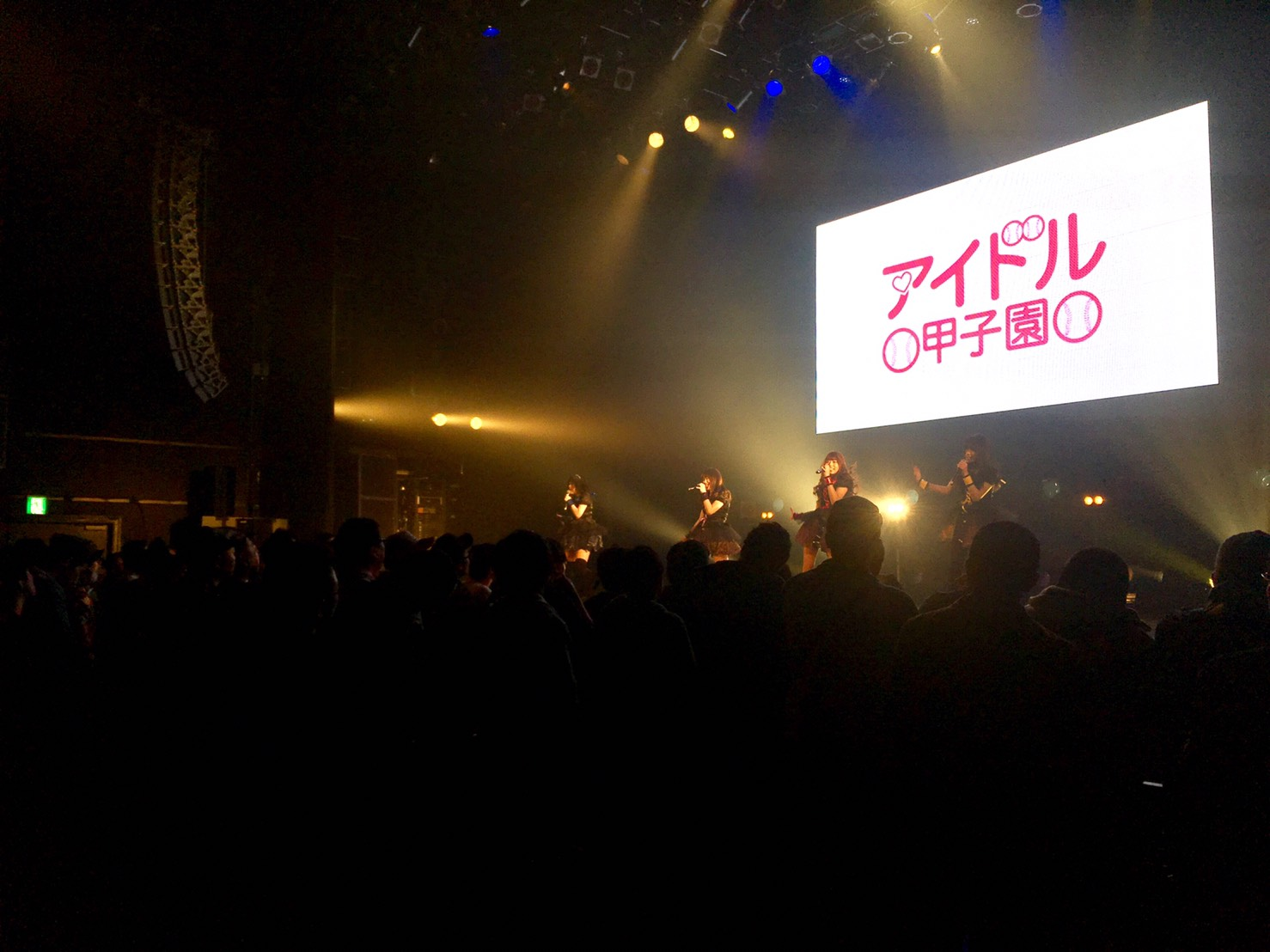 アイドル甲子園2017