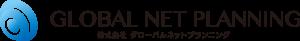 グローバルネットプランニングロゴ